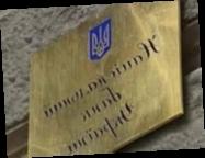 Суд отказал в возвращении банка «Киевская Русь» на рынок – НБУ