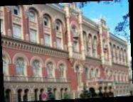 У Зеленского опровергли возможную отставку главы НБУ Шевченко