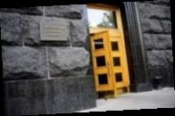Украина получила $500 млн от размещения еврооблигаций