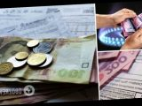 Украинцам с субсидиями пересчитают нормативы: платить за коммуналку придется больше