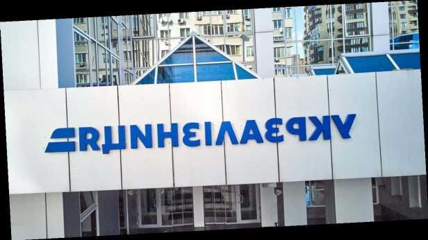 »Укрзалізниця» потеряла 8 млрд грн из-за коррупции: в ВСК раскрыли детали