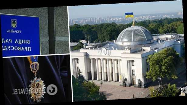В Раде приняли еще один закон для перезапуска Высшего совета правосудия
