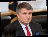В «Слуге народа» назвали причину отставки Авакова с поста главы МВД