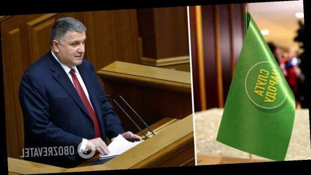 В »Слуге народа» рассказали о причинах отставки Авакова