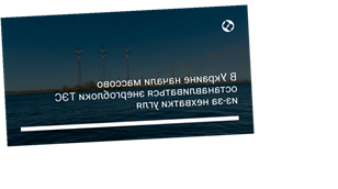 В Украине начали массово останавливаться энергоблоки ТЭС из-за нехватки угля