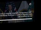 """""""Со стрельбой"""". Байден заявил о риске настоящей войны с крупной державой из-за кибератак"""