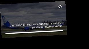 Белавиа продлила запрет на полеты в Украину еще на месяц