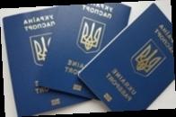 ЕС призвал Украину не выдавать по два загранпаспорта украинцам