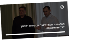 Кабмин назначил нового главу Укравтодора