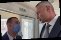 Кличко прокомментировал его недопуск к встрече с Меркель