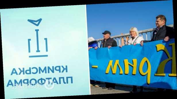 »Крымскую платформу» за 6,8 млн организовал ФЛП из Киева. Документ