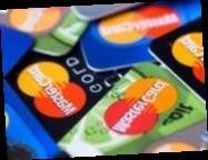Mastercard начнет избавляться от магнитных полос на кредитках и дебетовых картах
