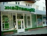 Набсовет ПриватБанка утвердил новую структуру и состав правления банка