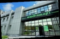 Приватбанк планирует закрыть более 300 отделений и уволить сотрудников