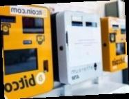В Гондурасе открыли первый криптовалютный банкомат