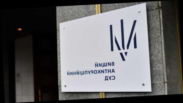 ВАКС признал неуважительной неявку Чумака на слушание жалобы по делу »Роттердам+»