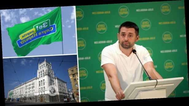 Арахамия сообщил, будет ли »Слуга народа» выдвигать кандидата на мэра Харькова