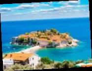 Черногория изменила условия въезда в страну