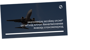 Число рейсов украинских авиакомпаний почти достигло докризисного уровня