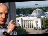 Фиала о законе об олигархах: весь мир смотрит на Украину, поскольку такого больше нигде нет