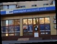 Фонд гарантирования вкладов завершил ликвидацию банка Бахматюка