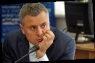 Глава Нафтогаза ответил на критику членов набсовета