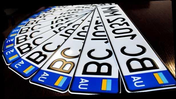 Хранить номерные знаки авто стало втрое дороже: сколько теперь будут платить украинцы