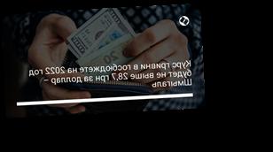 Курс гривни в госбюджете на 2022 год будет не выше 28,7 грн за доллар – Шмыгаль