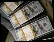 Межбанк: как долго будет падать доллар и как скоро это закончится