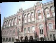 НБУ официально зарегистрировал первые коллекторские компании в Украине