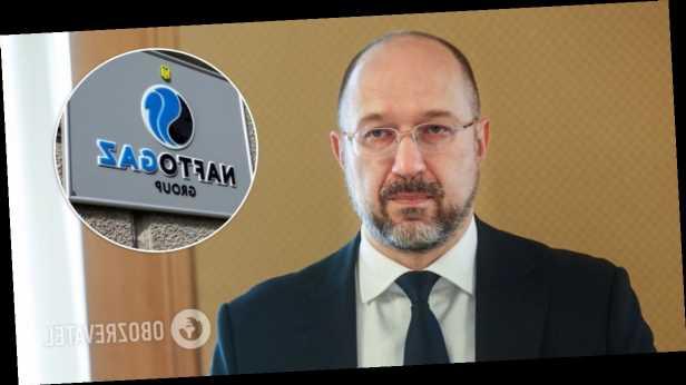 »Нафтогаз» получит новый набсовет: Шмыгаль потребовал объявить конкурс