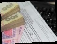 Налоговая амнистия: Гетманцев ответил на главные «вопросы без ответов»