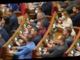 Нардепы ЕС обратились к правоохранителям из-за принятия закона об олигархах