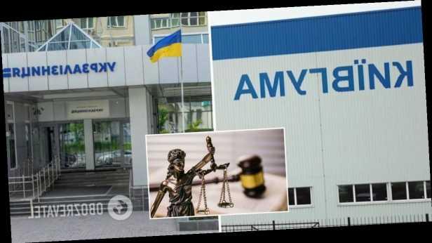 ООО »Киевгума» обвинило »Укрзалізницю» и правоохранительные органы в давлении