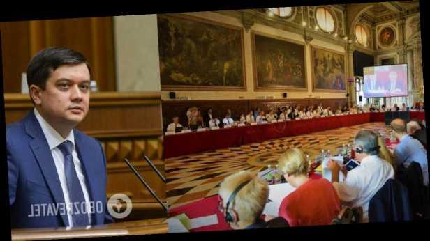 Оценка Венецианской комиссией »закона об олигархах» позволит выявить его недостатки, – Разумков