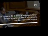Противоречие в законе об олигархах. Стефанчук изменил стенограмму вчерашнего заседания
