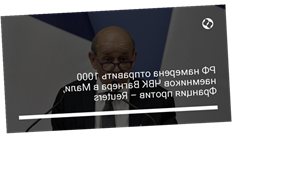 РФ намерена отправить 1000 наемников ЧВК Вагнера в Мали, Франция против – Reuters