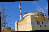 Ровенская АЭС отключила на ремонт третий энергоблок