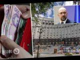 Шмыгаль »пролетел» мимо топ-10, а некоторым платят по 77 тыс. грн: рейтинг зарплат в Кабмине