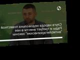 """Слуга народа недовольна повесткой Рады и требует внести в нее """"антиолигархические"""" законы"""