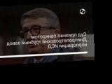 Суд признал банкротом Днепропетровский трубный завод корпорации ИСД