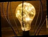 Цена на электроэнергию для населения с 1 октября