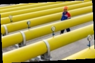 Цена на газ в Европе превысила 670 долларов