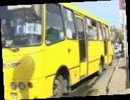 Цену на проезд в маршрутках Одессы поднимут