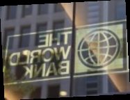 Украина получит еще $230 млн от Всемирного банка