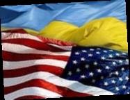Украина предложила США создать зону свободной торговли