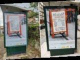В Испании в социальной рекламе использовали  российских проституток