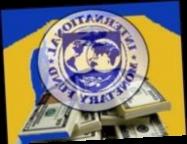 В НБУ назвали основные темы переговоров во время работы миссии МВФ