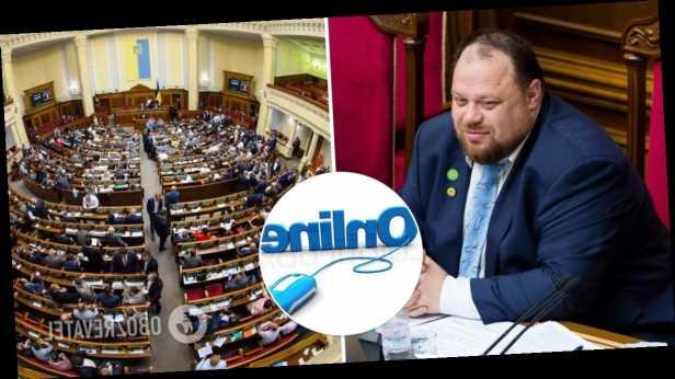 В Украине предложили принять закон, который позволит проводить заседания Рады онлайн