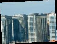 В Украине замедлился рост цен на недвижимость — исследование